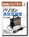 Nikkei070827