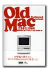 Old_mac