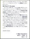 Mac_power01