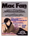 Mac_fan_19980115