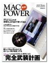071212macpower