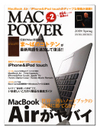 Macpower_spring
