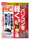 Yomiuri_pc04