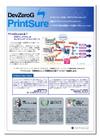 Print_sure