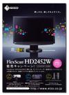 Flexscan_hd2452w