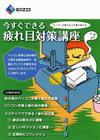 Tsukareme01
