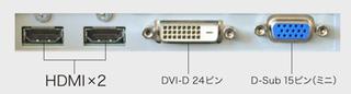 03connector