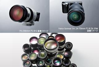 11y_nex3_lens_mt_adpter_02