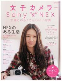 Nexbook_2