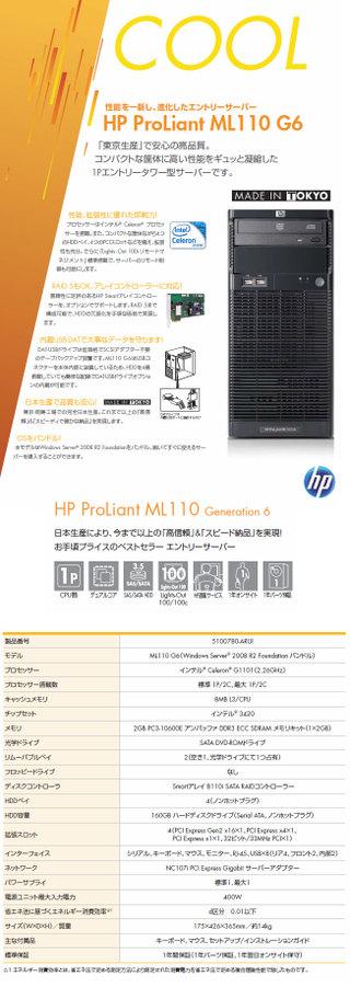 Hp1347656902