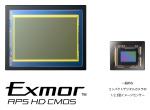 Nexc3_exmor_01