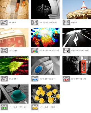 Y_nexc3_picture_effect_02_3