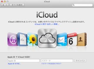 Icloud01