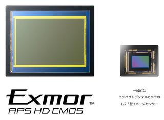 Nex7_exmor_01