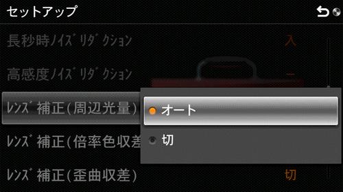 Nex7_lenscomp13