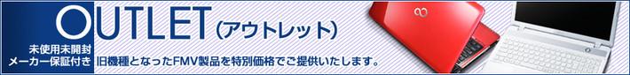 Main_v01_2