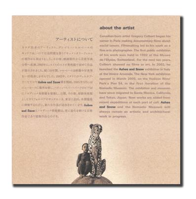 05 「ashes and snow」のパンフレットの中の写真です。