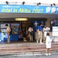 Intel_in_akiba_2007の会場です01