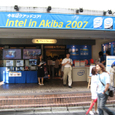 Intel_in_akiba_2007の会場です02