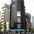 Tsukumo EXのビルです