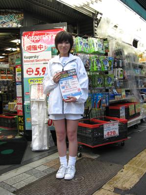 Tsukumo前のインテル コンパニオンです02