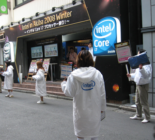 Intel_in_akiba_2008_winter025