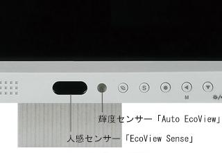 Ecoview01