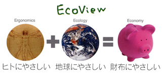 Ecoviewtop