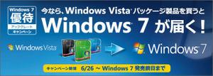 Vista_7title