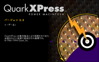 Quarkxpress_33jr7