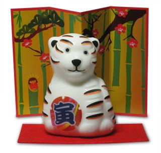 2010_tiger02