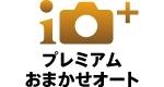 20original_tx100v_auto_img