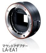 Original_nexc3_lens_mt_adaptor_01