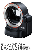 Original_nex5n_lens_mt_adaptor_01