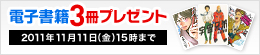 Bn_manga_260x55