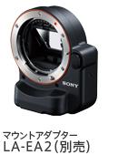 Original_nex7_lens_mt_adaptor14