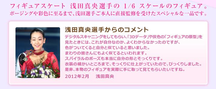 20120201_mao_02