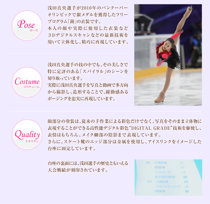 20120201_mao_03