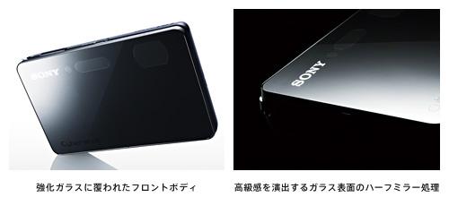 10y_tx300v_design_img
