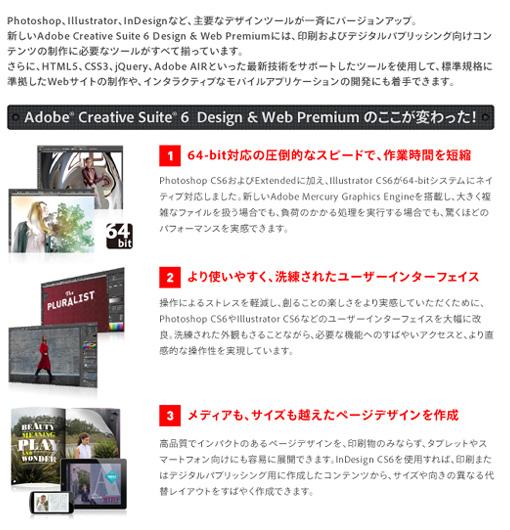 Mid1_design