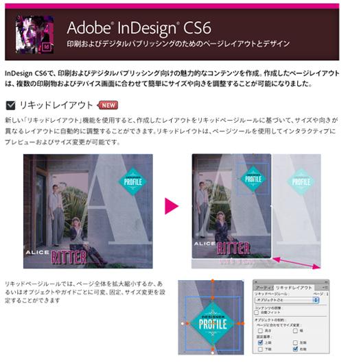 Mid6_design